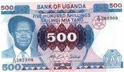 500 Shillings – obverse