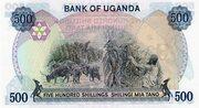 500 Shillings – reverse