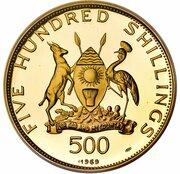 500 Shillings (Visit of Pope Paul VI) – obverse