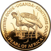 5000 Shillings (Dr. Milton Obote) – reverse