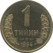 1 Tiyin -  reverse