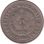 50 Soʻm (Independence; light type) – obverse