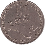50 Soʻm (Independence; light type) – reverse