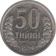 50 Tiyin – reverse