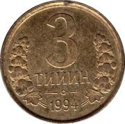 3 Tiyin – reverse