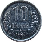10 Tiyin -  reverse