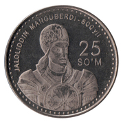 25 Soʻm (Jaloliddin Manguberdi) – reverse