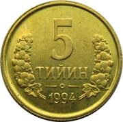 5 Tiyin – reverse