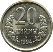 20 Tiyin – reverse