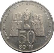 50 Soʻm (Shahrisabz) – reverse