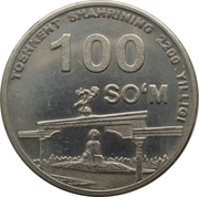 100 Soʻm (Arch of Independence) – reverse