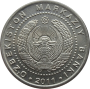 500 Soʻm (Independence) – obverse