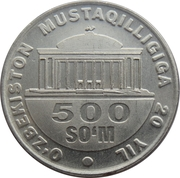 500 Soʻm (Independence) – reverse