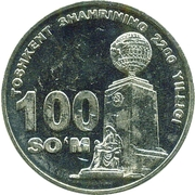 100 Soʻm (Independence and Goodness Monument) – reverse