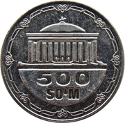 500 Soʻm – reverse