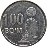 100 Soʻm – reverse