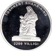 1 000 Soʻm (Tashkent) – reverse