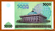5 000 Soʻm – reverse