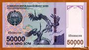 50 000 Soʻm – obverse