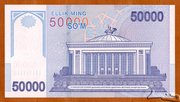 50 000 Soʻm – reverse