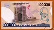 100 000 Soʻm – reverse