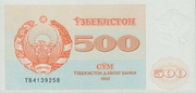 500 Soʻm – obverse