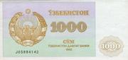 1 000 Soʻm – obverse
