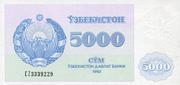 5 000 Soʻm – obverse