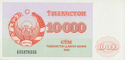 10 000 Soʻm – obverse