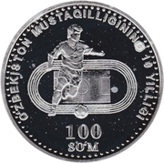 100 Soʻm (Football player) – reverse