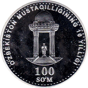 100 Soʻm (Aliser Navoi monument) – reverse