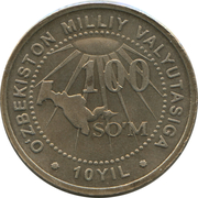100 Soʻm (Anniversary of State Currency) – reverse