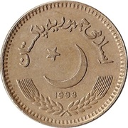 2 Rupees (without clouds) – obverse