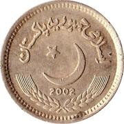 2 Rupees (with clouds) – obverse