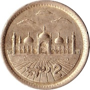 2 Rupees (with clouds) – reverse