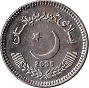 5 Rupees – obverse