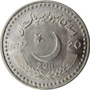 20 Rupees (Year of Pakistan-China friendship) -  obverse