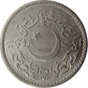 1 Rupee (Hejira) – obverse
