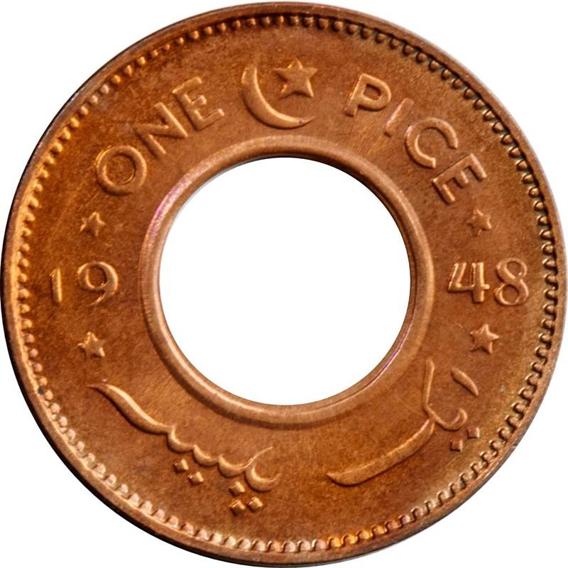 Pakistan 1 pice center hole coin Crescent and star