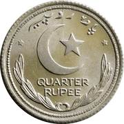 ¼ Rupee (Crescent opens to right) -  reverse