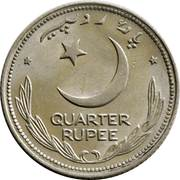 ¼ Rupee (Crescent opens to left) – reverse