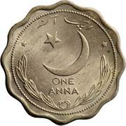 1 Anna (Crescent opens to left) – reverse