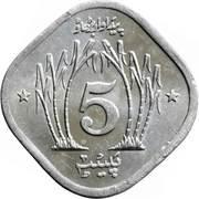 5 Paisa (FAO) – reverse