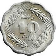 10 Paisa (FAO) – reverse