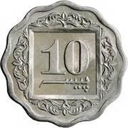 10 Paisa – reverse