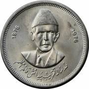 50 Paisa (Muhammad Ali Jinnah) – obverse