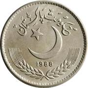 1 Rupee (smaller type) – obverse