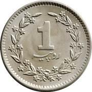 1 Rupee (smaller type) – reverse