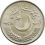 1 Rupee (FAO) – obverse