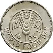 1 Rupee (FAO) – reverse